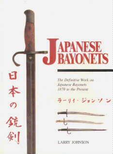 http://www.arms2armor.com/Books/japbayo.jpg