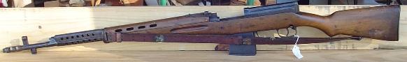 Russian Tokarev M1940 (aka SVT40), Semi-Auto Rifle, 1942